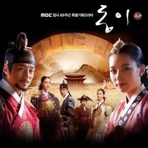 韓国ドラマ『トンイ』©MBC