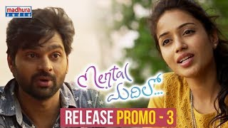 Mental Madhilo Movie Release Promo - 3