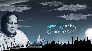 Qawwali Whatsapp Status Nusrat Fateh Ali Khan Shayari 5