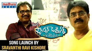 Fashion Designer s/o Ladies Tailor Song Launch By Sravanthi Ravi Kishore