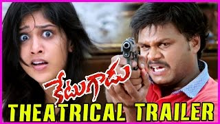Ketugadu Theatrical Trailer
