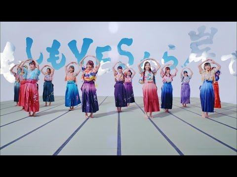 Kishi ga Mieru Umi Kara (Short Version)