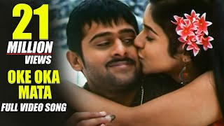 Oke Oka Mata Video Song - Chakram