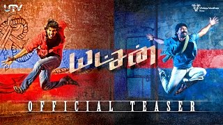Yatchan - Official Teaser