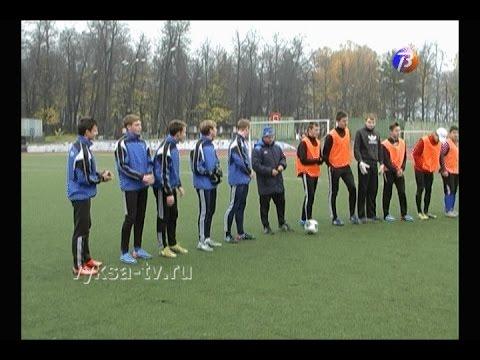 Турнир помини-футболу прошел настадионе «Металлург»
