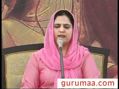 Gurupurab Celebration 2010:  Mool Mantra Meaning (ik onkaar)