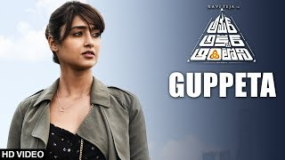 Guppeta Full Video Song | Amar Akbar Anthony
