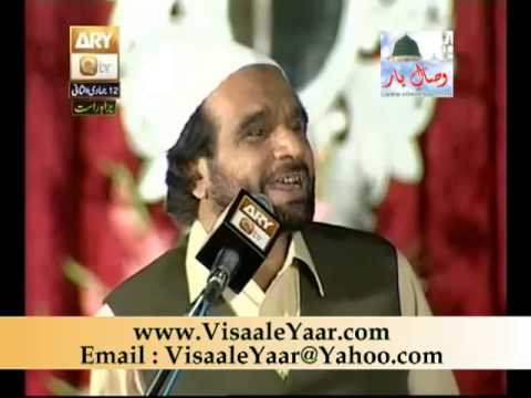 Urdu Naat( Aap Ka Jamal Wah Wah)Yousuf Memon 22/4/13 Eidgah Sharif.By  Naat E Habib