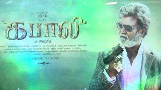 More Than 500 Rajini Fans From Japan Have Come To Chennai To Watch Kabali First Day First Show Kollywood News 22-07-2016 online More Than 500 Rajini Fans From Japan Have Come To Chennai To Watch Kabali First Day First Show Red Pix TV Kollywood News