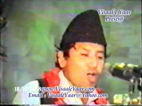 URDU NAAT(Yun To Sare Nabi Muhtaram Hain)AKHTAR QURESHI.BY  Naat E Habib