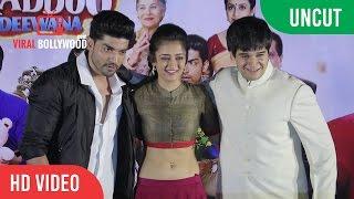 UNCUT - Laali Ki Shaadi Mein Laddoo Deewana Trailer Launch   Vivaan Shah, Gurmeet Choudhary, Akshara