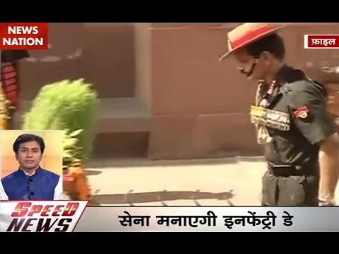 Speed News at 8AM on Oct 27: Indian Army celebrates 69th Infantry Day