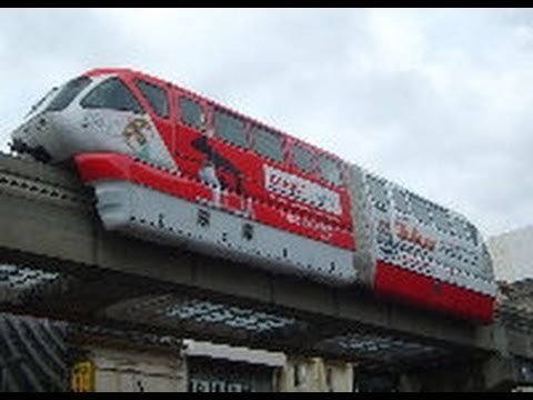 Kuala Lumpur Monorail (Malaysia)