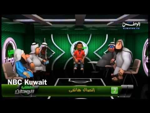 بالفيديو..شاهد مسلسل بوقتادة و بونبيل ٨ الحلقة ١ ملعب الوطن