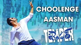 Temper - Choolenge Aasma Song