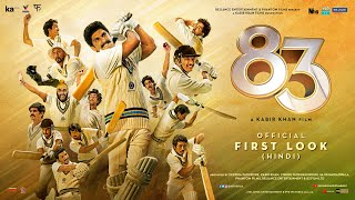 83 (Hindi) - Official First Look