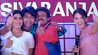 Yevamma Computeramma Video Song - Sree Seetharamula Kalyanam Chothamu Rarandi