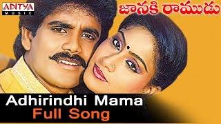 Adhirindhi Mama Full Song ll Janaki Ramudu