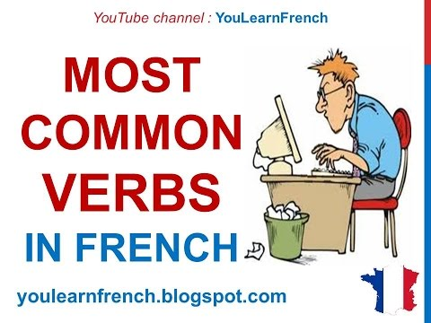French Lesson 37 - Verbes communs (Common MUST KNOW verbs and basic phrases - sentences)