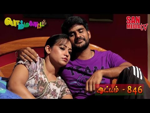 Bommalattam Serial 13/10/2015 SunTv Episode Online