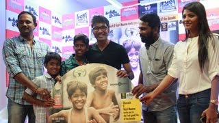 Kakka Muttai Film Trailer Launch | Dhanush Vetrimaaran