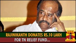Watch Rajinikanth Donates Rs.10 Lakh for Tamil Nadu Relief Fund Red Pix tv Kollywood News 01/Dec/2015 online
