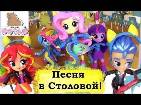 Шопкинс мультики на русском смотреть - 20b94