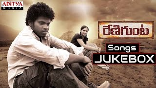 Renigunta Movie Full Songs || Jukebox