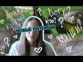 НОВЫЕ ПИТОМЦЫ??? | Саванна и Челси ♥