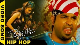 Hip Hop Video Song || Vennela One And Half