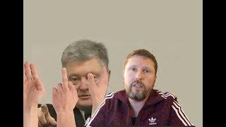 Порошенко и рука Ярослава