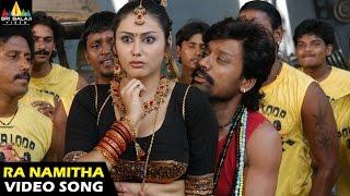 Ra Ra Ra Namitha Video Song | Vyapari