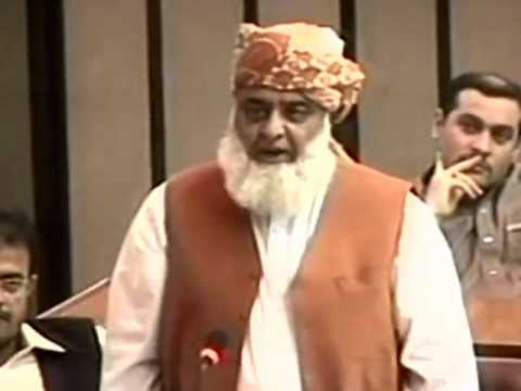 Maulana Fazlur Rehman vs Naveed Qamar in National Assembly
