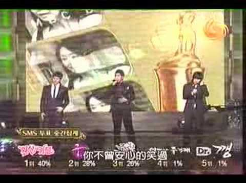 SG Wannabe-Timeless & Nae Saram perf. in 2006 MBC Awards