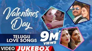 Telugu Super Hit Love Video Songs - Valentines Day Special  Telugu Video Songs