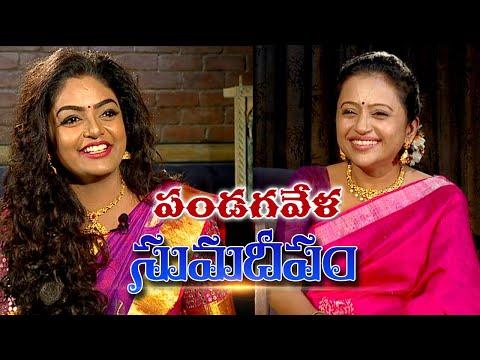 సుమదీపం | Deepa Interview with Anchor Suma | #SumaDeepam | Sakshi TV