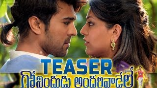 Govindudu Andarivadele First Look Teaser