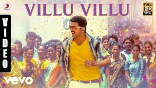 Adirindhi - Villu Villu Telugu Video