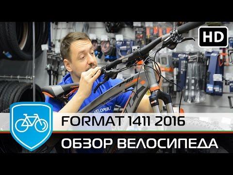 Format 1411 26 (2016)