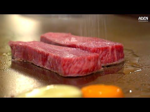 Rare Wagyu Beef in Tokyo - Japanese Teppanyaki in Ginza