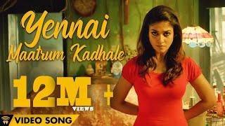 Naanum Rowdy Dhaan - Yennai Maatrum Kadhale  Video Song  Sid Sriram, Anirudh  Vignesh Shivan