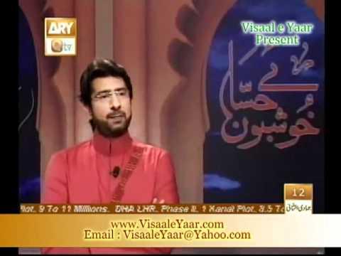 URDU NAAT( Asslat o Wasslam)IMRAN SHEIKH IN QTV.BY  Naat E Habib