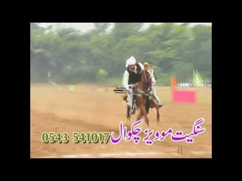 Wasti Championship Rawalpindi single part 5.flv