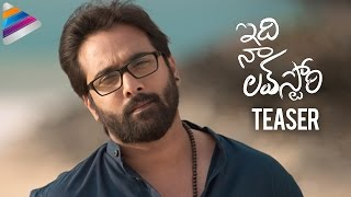 Idi Naa Love Story Movie Trailer