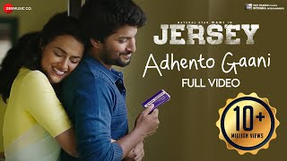 Adhento Gaani Vunnapaatuga - Full Video | JERSEY