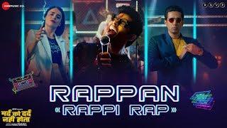 Rappan Rappi Rap - Mard Ko Dard Nahi Hota