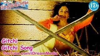Gitchi Gitchi Song - Maa Annayya Bangaram