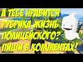 Фрагмент с начала видео GTA 5 ПОЛИЦИЯ ПАТРУЛЬ - ПОГОНЯ ЗА МАЖОРОМ НА СПОРТКАРЕ! - ГТА 5 МОДЫ БУДНИ ПОЛИЦЕЙСКОГО КОПА