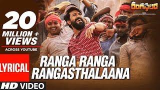 Ranga Ranga Rangasthalaana Lyrical - Rangasthalam Songs