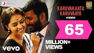 Maruthu - Karuvakaatu Karuvaaya Video  Vishal, Sri Divya  D. Imman